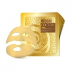 Gold 24K Snail Nutrition Hydro Gel mask [5pcs]